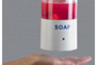 G8 Дозатор автоматический для мыла Мод. G8
