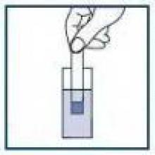 Индикаторные полоски «ЧАС-100 мг»
